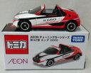 ミニカー 1/56 ホンダ S660(ホワイト×レッド) 「トミカ AEON チューニングカーシリーズ 第32弾」 イオン限定