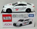 ミニカー 1/59 レクサス RC F SUPER GT セーフティーカー2015 開幕戦仕様(ホワイト) 「トミカ AEON チューニングカーシリーズ 第33弾」 イオン限定