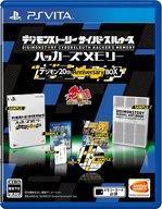 【予約】PSVITAソフト デジモンストーリー サイバースルゥース ハッカーズメモリー [限定…