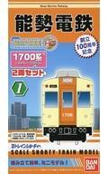 中古 Nゲージ(車両)能勢電鉄1700系1994年〜2003年(2両セット)「BトレインショーティーNo.1」創立100周年記