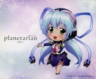 コレクション, その他 () Blu-ray planetarian