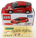 ミニカー 1/61 ホンダ CR-Z スポーツ&エコ プログラム仕様車(レッド) 「トミカ」 トイザらスオリジナル