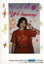 【中古】生写真(ハロプロ)/アイドル/モーニング娘。'17 モーニング娘。'17/加賀楓/印刷メッセージ入り/「モーニング娘。20th Anniversary CP特典」/『モーニング娘。20th Anniversary キャンペーン』