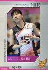 【中古】スポーツ/生写真カード/レアカード/火の鳥NIPPON 2017 オフィシャルトレーディングカード [生写真カード] : 石井里沙(/95)