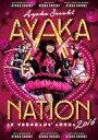 【中古】邦楽DVD 佐々木彩夏 / AYAKA-NATION 2016 in 横浜アリーナ LIVE DVD