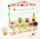 【新品】おもちゃ野いちご木のおままごと香るアイスショップ『駿河屋×マザーガーデン』