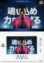 【中古】スポーツ/レギュラーカードD/2017 横浜 F・マリノス オフィシャルトレーディングカード スペシャルエディション YM83 [レギュラーカードD] : 鈴木彩貴