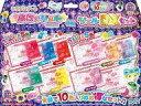 【新品】おもちゃ キラデコアート PGR-08 ぷにジェル ...