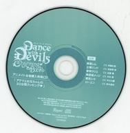 アニメ, その他 CD CDDance with Devils -Charming Book- CD30