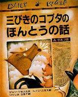 本・雑誌・コミック, その他 () afb