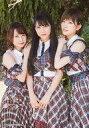 【中古】生写真(AKB48・SKE48)/アイドル/AKB48 岡田奈々・白間美瑠・高柳明音/CD「#好きなんだ」AKB48グループショップ特典生写真