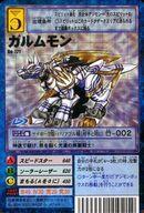 トレーディングカード・テレカ, トレーディングカード  15 (BURNING BEAST FIGHTER) Bo-721 -