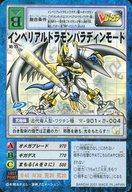 トレーディングカード・テレカ, トレーディングカード 2524!P26.5 VERSION Vj-15 -