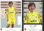 【中古】スポーツ/なでしこジャパントレーニングカード/2013サッカー日本代表オフィシャルトレーディングカード 099 [なでしこジャパントレーニングカード] : 有吉 佐織