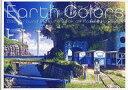 【中古】アニメムック Earth Colors 東地和生美術監督作品集【中古】afb