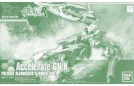 【中古】プラモデル 1/144 HGBF GNX-803ACC アクセルレイトジンクス 「ガンダムビルドファイターズA-R」 プレミアムバンダイ限定 [0219576]