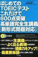 https://item.rakuten.co.jp/surugaya-a-too/s-37980847-1/