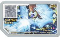 トレーディングカード・テレカ, トレーディングカード 541602 D2-081 5
