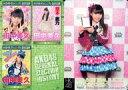 【中古】アイドル(AKB48・SKE48)/HKT48 official TREASURE CARD SeriesII 田中美久/レギュラーカード【総選挙カード】/HKT48 official TREASURE CARD SeriesII