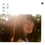 【中古】アニメ系CD 伊藤美来 / 水彩〜aquaveil〜 [初回限定盤]