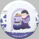 【中古】バッジ・ピンズ(キャラクター) 一松(全身) 「おそ松さん トレーディング缶バッジ 雪あそびver.」 C91グッズ