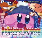 【中古】同人音楽CDソフト Rainbow Dream -The Fountain of Music- 2nd Dream in Tokyo / salvation by faith records