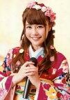 【中古】生写真(AKB48・SKE48)/アイドル/AKB48 じゃんけん民/込山榛香/CD「逆さ坂」(KIZM 469/70)封入特典生写真