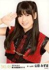 【中古】生写真(AKB48・SKE48)/アイドル/SKE48 山田みずほ/上半身/美浜海遊祭2014 SPECIAL LIVE SHOW ランダム生写真【タイムセール】