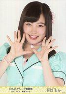 トレーディングカード・テレカ, トレーディングカード (AKB48SKE48)AKB48 AKB48