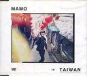 【中古】その他DVD 宮野真守 / MAMO in TAIW...