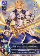 トレーディングカード・テレカ, トレーディングカードゲーム  UVer.FateGrandOrder 2.0 LO-0510 U