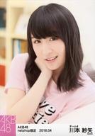 【中古】生写真(AKB48・SKE48)/アイドル/AKB48 川本紗矢/バストアップ/AKB48 2016年4月度 net shop限定個別生写真 「2016.04」「ルームウェア」