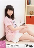 【中古】生写真(AKB48・SKE48)/アイドル/AKB48 川本紗矢/膝上・座り/AKB48 2016年4月度 net shop限定個別生写真 「2016.04」「ルームウェア」
