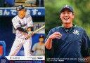 【中古】スポーツ/レギュラーカード/第4回ファンが選ぶ東京ヤクルトスワローズ2017公式トレーディングカード REGULAR 46 [レギュラーカード] : 荒