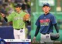 【中古】スポーツ/レギュラーカード/第4回ファンが選ぶ東京ヤクルトスワローズ2017公式トレーディングカード REGULAR 80 [レギュラーカード] : 原