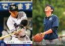 【中古】スポーツ/レギュラーカード/第4回ファンが選ぶ東京ヤクルトスワローズ2017公式トレーディングカード REGULAR 47 [レギュラーカード] : 荒