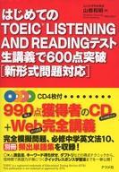 https://item.rakuten.co.jp/surugaya-a-too/s-40068907-1/