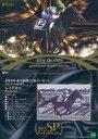 【中古】スポーツ/インサートカード/2017年度前半戦GI優勝馬/ホースレーシング トレーディ...