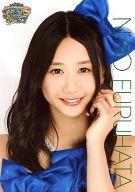 【中古】生写真(AKB48・SKE48)/アイドル/AKB48 古畑奈和/バストアップ・衣装青・「Coloful Christmas 2013」/AKB48 CAFE & SHOP 限定 A4サイズ生写真ポスター【タイムセール】