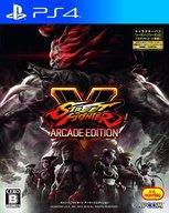 【中古】PS4ソフトストリートファイターVアーケードエディション