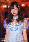 【中古】生写真(AKB48・SKE48)/アイドル/NMB48 ふぅさえ/村瀬紗英/両手下・背景茶/「あばたもえくぼもふくわうち」/CD「天使はどこにいる?」(Type A、B)(KIZM-521/2 523/4)封入特典生写真【タイムセール】