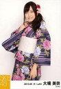 【エントリーで全品ポイント10倍!(8月18日09:59まで)】【中古】生写真(AKB48・SKE48)/アイドル/SKE48 大場美奈/膝上・浴衣・右手肩/「2013.09」公式生写真