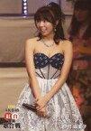 【中古】生写真(AKB48・SKE48)/アイドル/AKB48 中村麻里子/ライブフォト/DVD・Blu-ray「第6回 AKB48紅白対抗歌合戦」封入特典生写真【タイムセール】