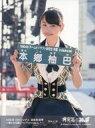 【エントリーでポイント10倍!(12月スーパーSALE限定)】【中古】生写真(AKB48・SKE48)/アイドル/NMB48 本郷柚巴/サイズ(75×100)/AKB48 45th シングル選抜総選挙〜僕たちは誰について行けばいい?〜/2016.6.18/神の手アプリ「場空缶」特典生写真
