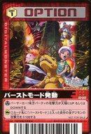トレーディングカード・テレカ, トレーディングカードゲーム  !! !! 2 SP-017 -