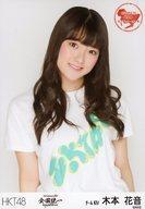 【中古】生写真(AKB48・SKE48)/アイドル/HKT48 木本花音/上半身/「HKT48 全国ツアー 〜全国統一 終わっとらんけん〜」ランダム生写真(愛知県)【タイムセール】