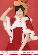 【中古】生写真(AKB48・SKE48)/アイドル/NGT48 角ゆりあ/上半身・被り物に右手/NGT48 劇場トレーディング生写真2017.December net shop限定Ver.