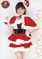 【中古】生写真(AKB48・SKE48)/アイドル/AKB48 岡田奈々/膝上・クリスマス衣装・A4サイズ/AKB48 CAFE & SHOP限定 A4サイズ生写真ポスター 第117弾【タイムセール】