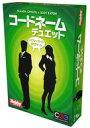 【新品】ボードゲーム コードネーム:デュエット 日本語版 (...