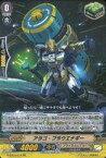【中古】ヴァンガード/RR/トリガーユニット/ノヴァグラップラー/ヴァンガードG エクストラブースター 第3弾「The GALAXY STAR GATE」 G-EB03/014 [RR] : アラゴ・ブラウエナギー